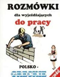 Rozmówki polsko-greckie. Dla wyjeżdzających - okładka książki