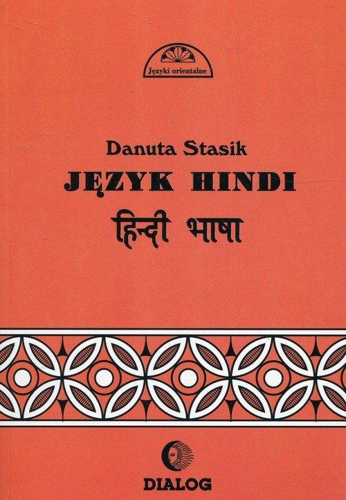 podr�cznik -  Podr�cznik j�zyka hindi cz. 1. Kurs podstawowy - Danuta Stasik
