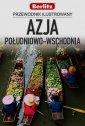 Azja Po�udniowo Wschodnia - Wojciech Usakiewicz
