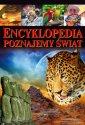 Poznajemy �wiat. Encyklopedia - Wydawnictwo Arti