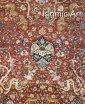 Islamic Art. Pocket Visual Encyclopedia of Arts - Wydawnictwo Jacobson Koenemann